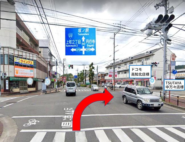 画像:経路1
