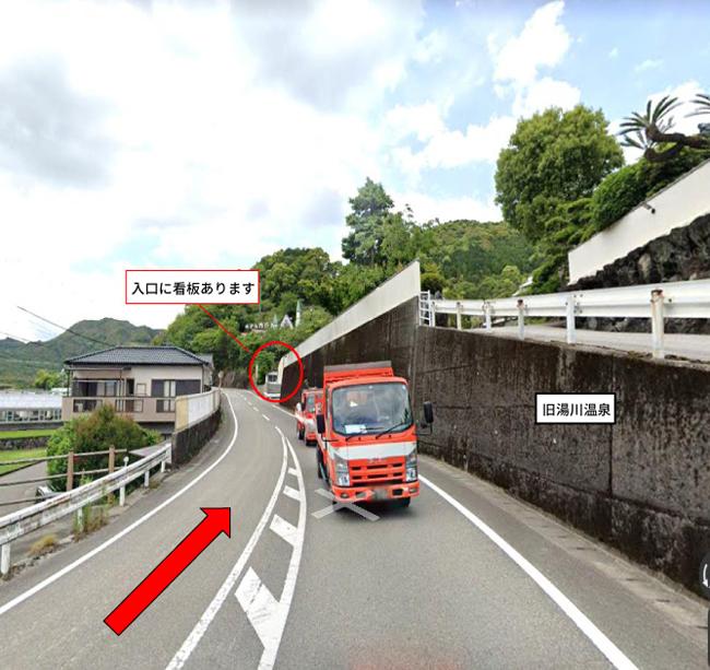 画像:経路6